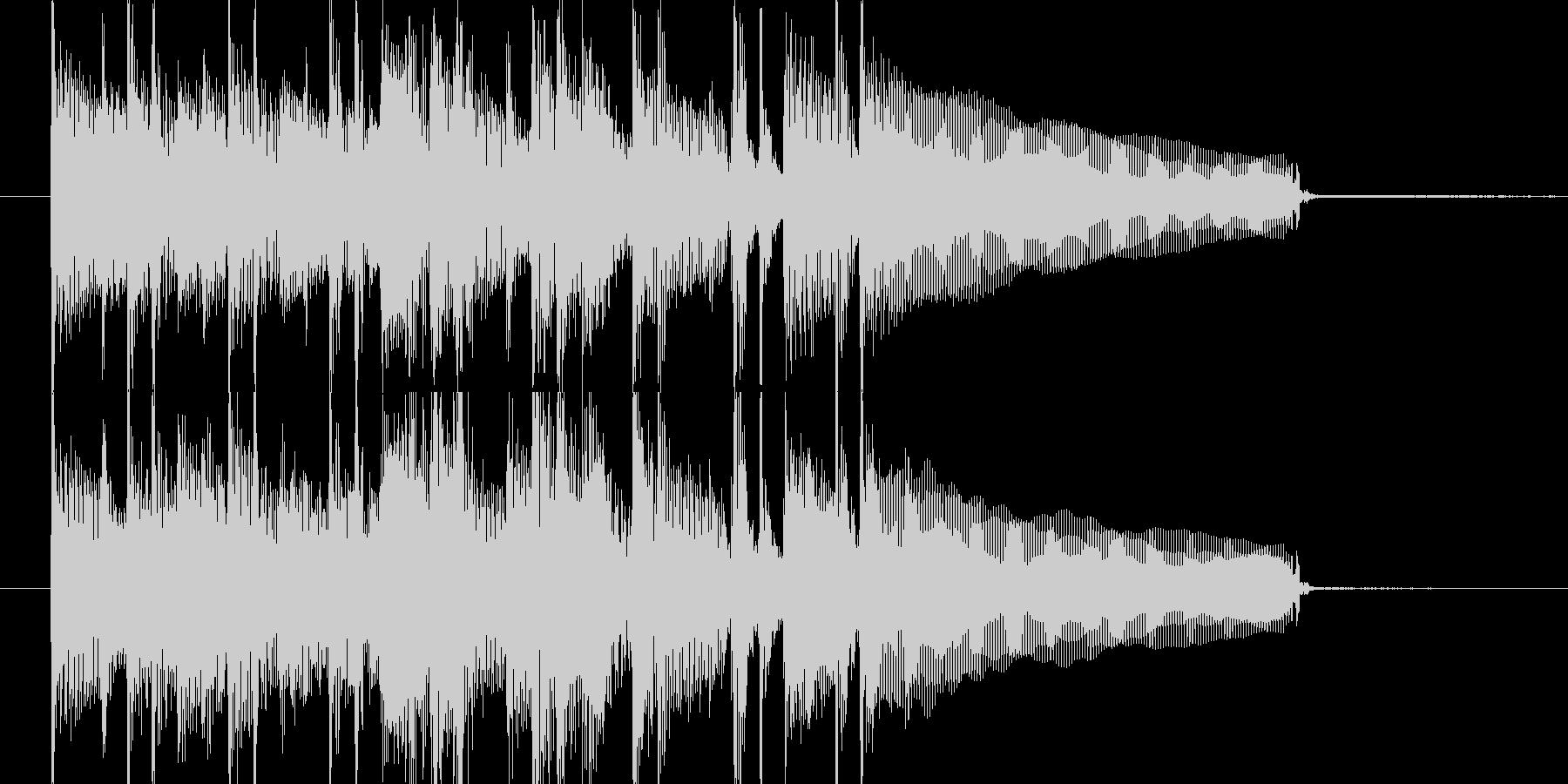 おしゃれなボサノヴァのジングルの未再生の波形