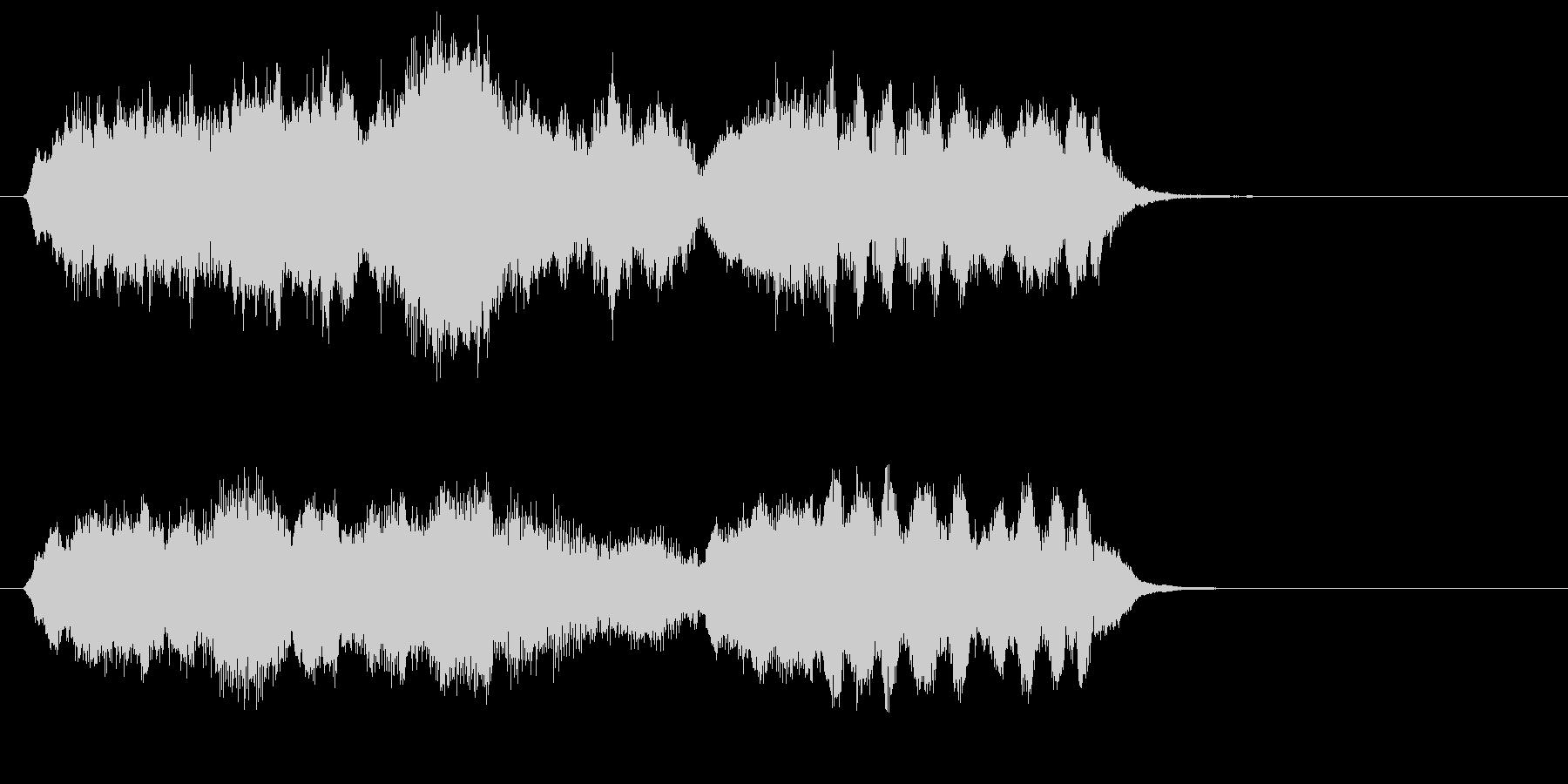 管楽器とストリングスが奏でる曲の未再生の波形