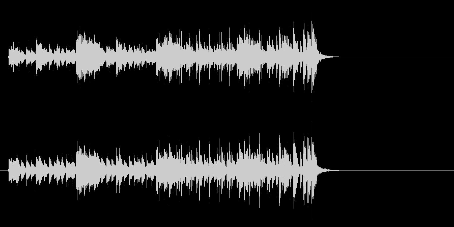 ジングル(ラテン風)の未再生の波形