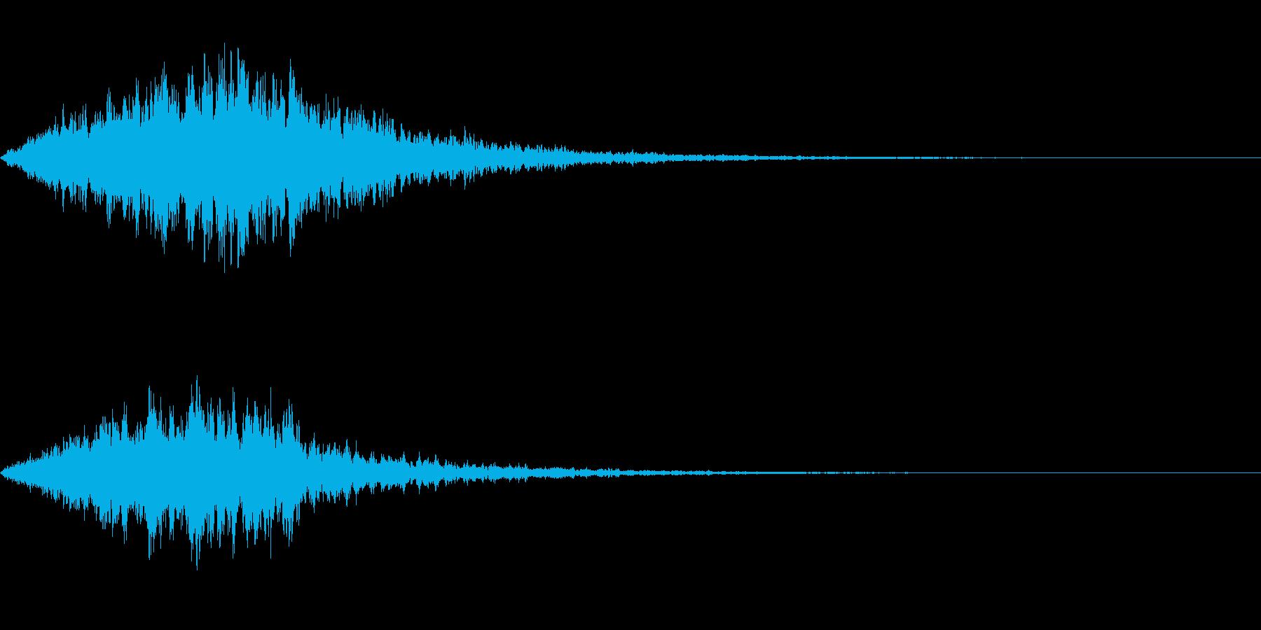 恐怖音04の再生済みの波形
