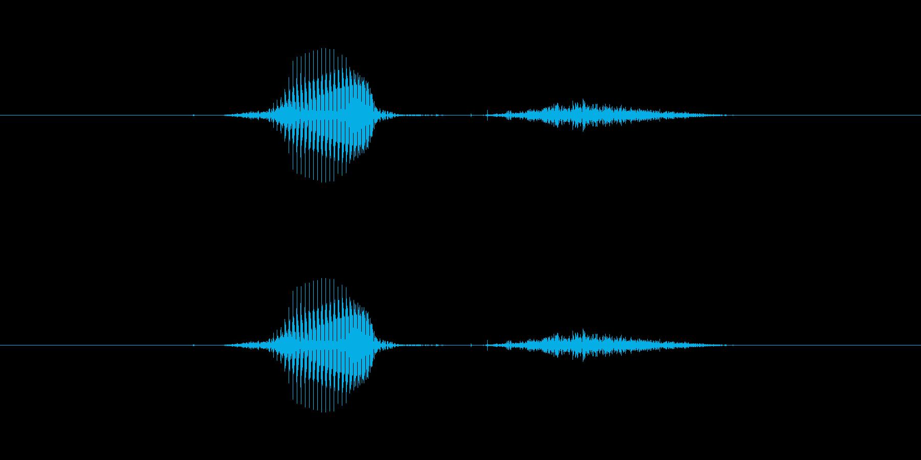 【数字】8(はち)の再生済みの波形
