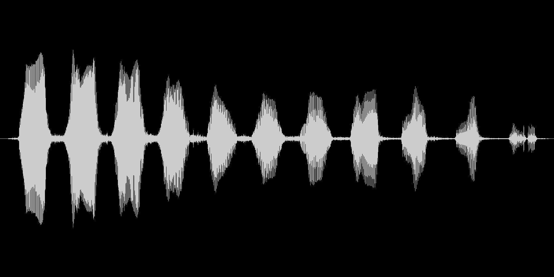 【笑い声】ひゃっひゃっひゃっひゃっひゃの未再生の波形