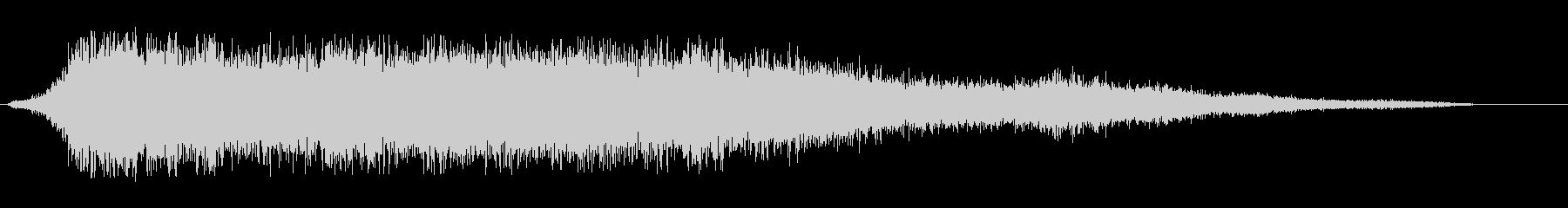 波の音もしくはラジオのチャンネルの音の未再生の波形