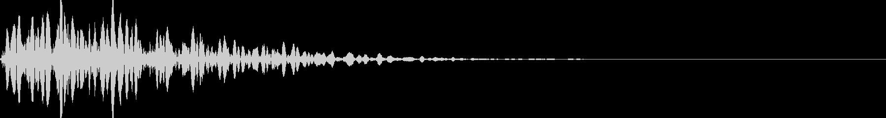 ドスン(ロボットの足音)の未再生の波形