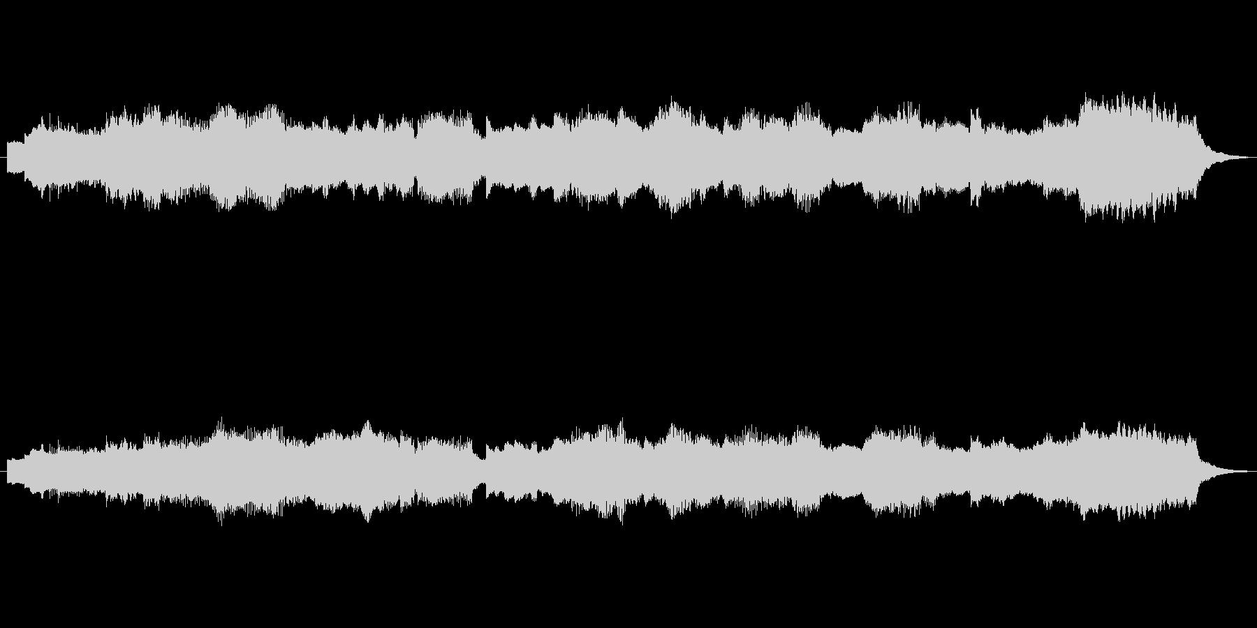 重厚なパイプオルガンの響きの未再生の波形