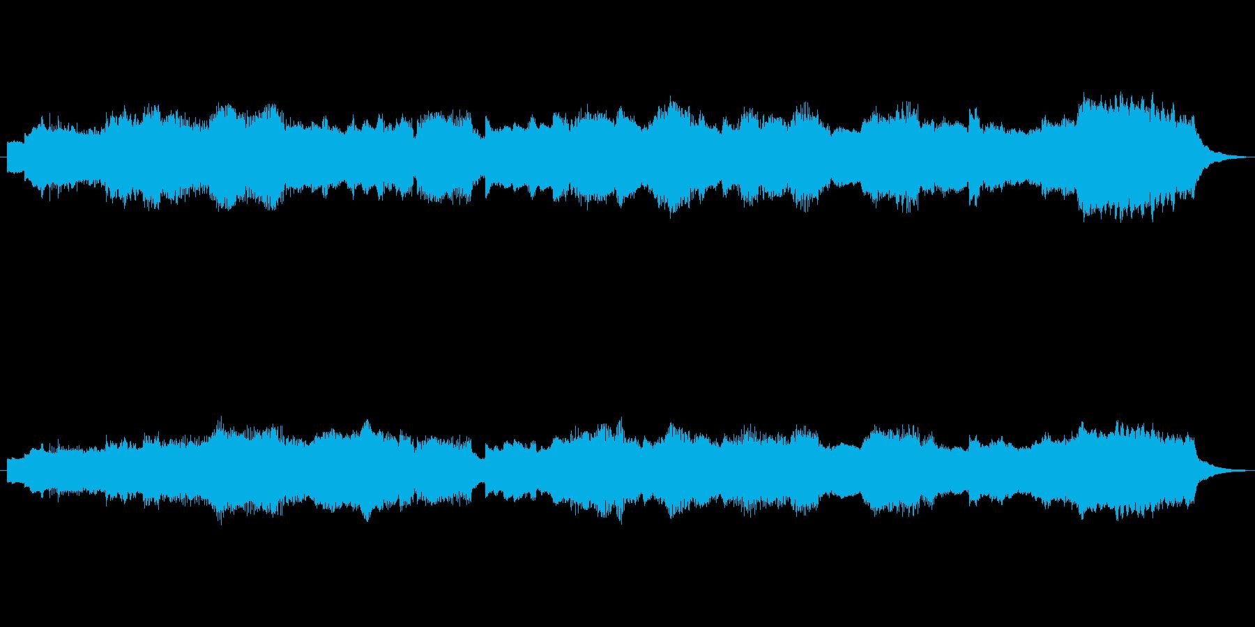 重厚なパイプオルガンの響きの再生済みの波形