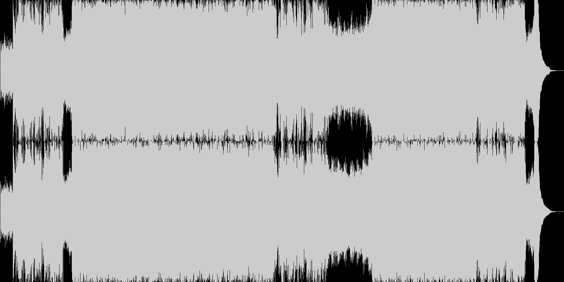 重い雰囲気のハードロックの未再生の波形
