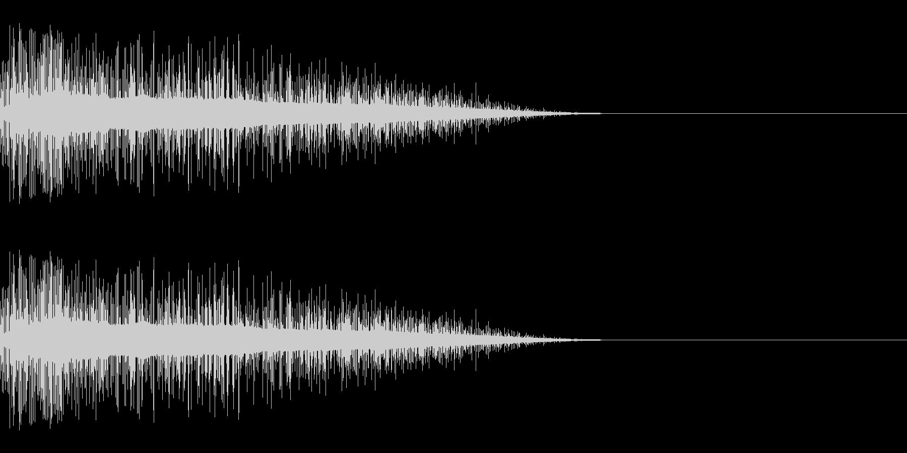 キュイン(パワーアップ/アイテム入手)の未再生の波形