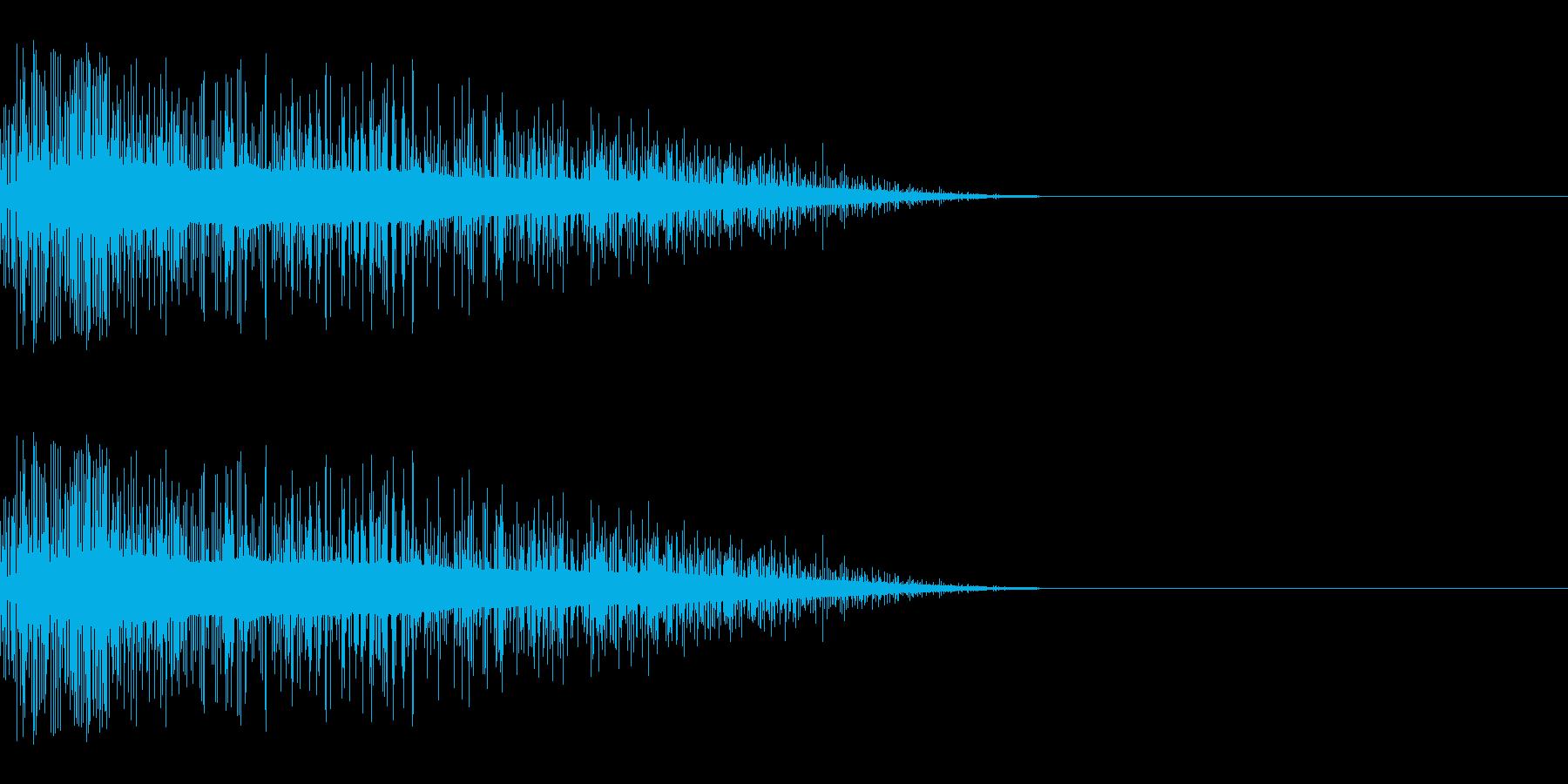 キュイン(パワーアップ/アイテム入手)の再生済みの波形
