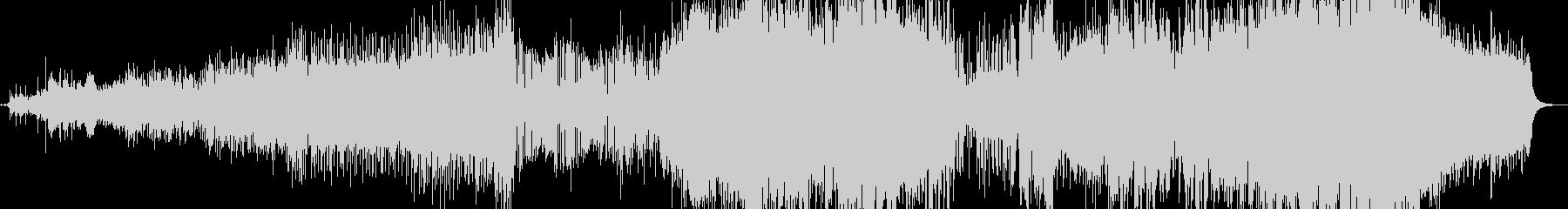 オリエンタル風ロック調のインストの未再生の波形
