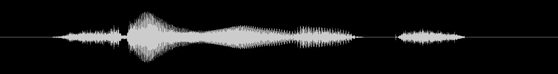 3月(3月・三月)の未再生の波形