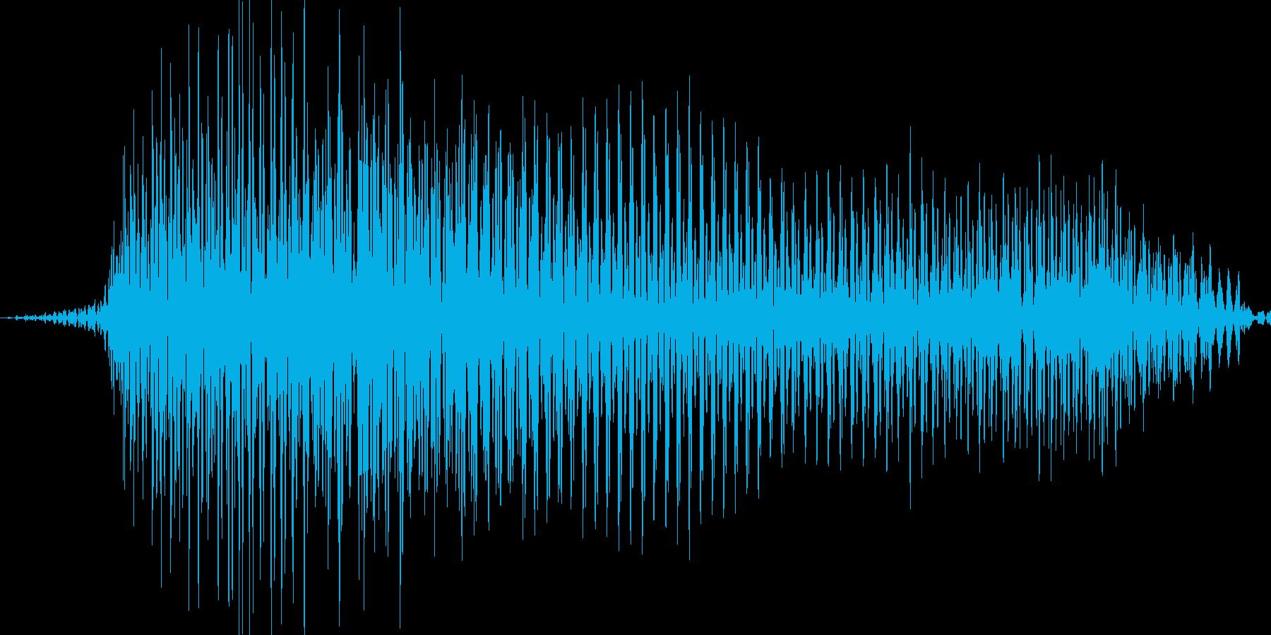 おわ(驚き、ダメージ受ける)の再生済みの波形