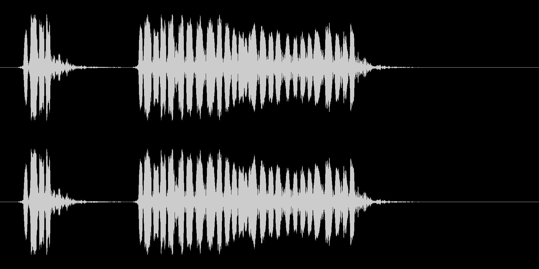 ホイッスルの音_06(ピッピーッ!)の未再生の波形