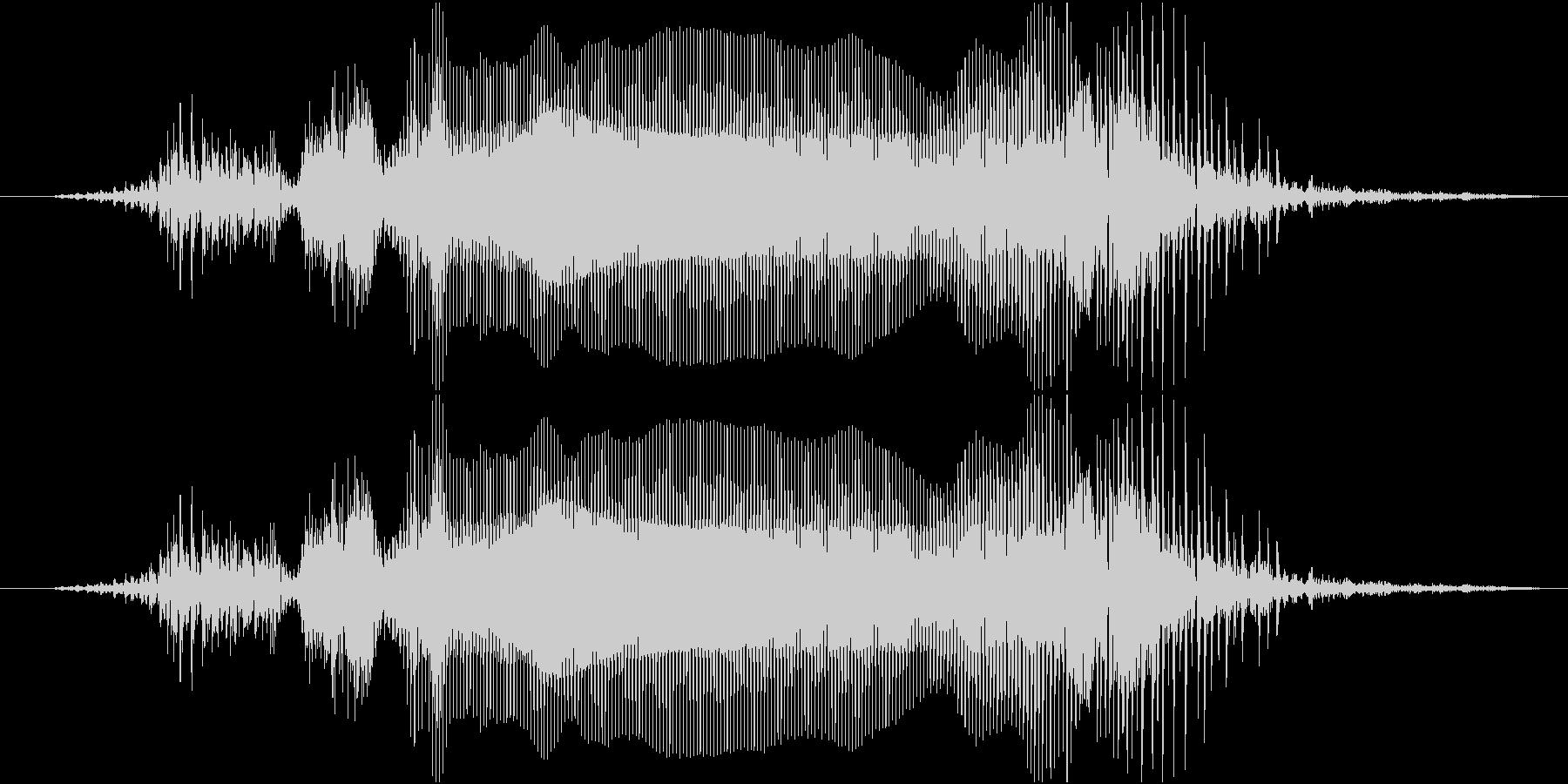 よっしゃーの未再生の波形