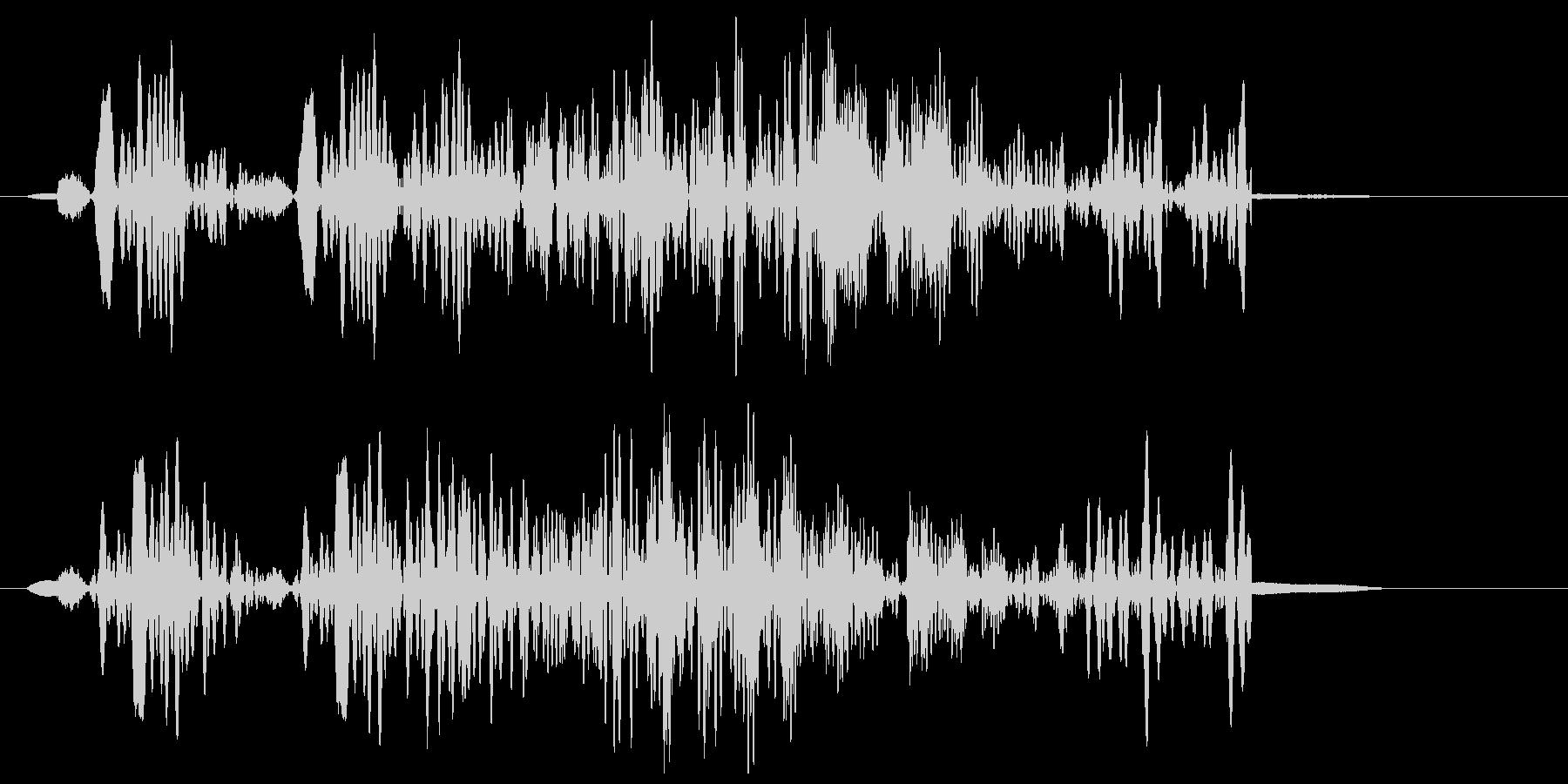 ボボォ〜エ(ゴーンなどの音)の未再生の波形