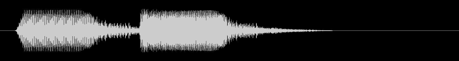 プペッ(高い音短め)の未再生の波形