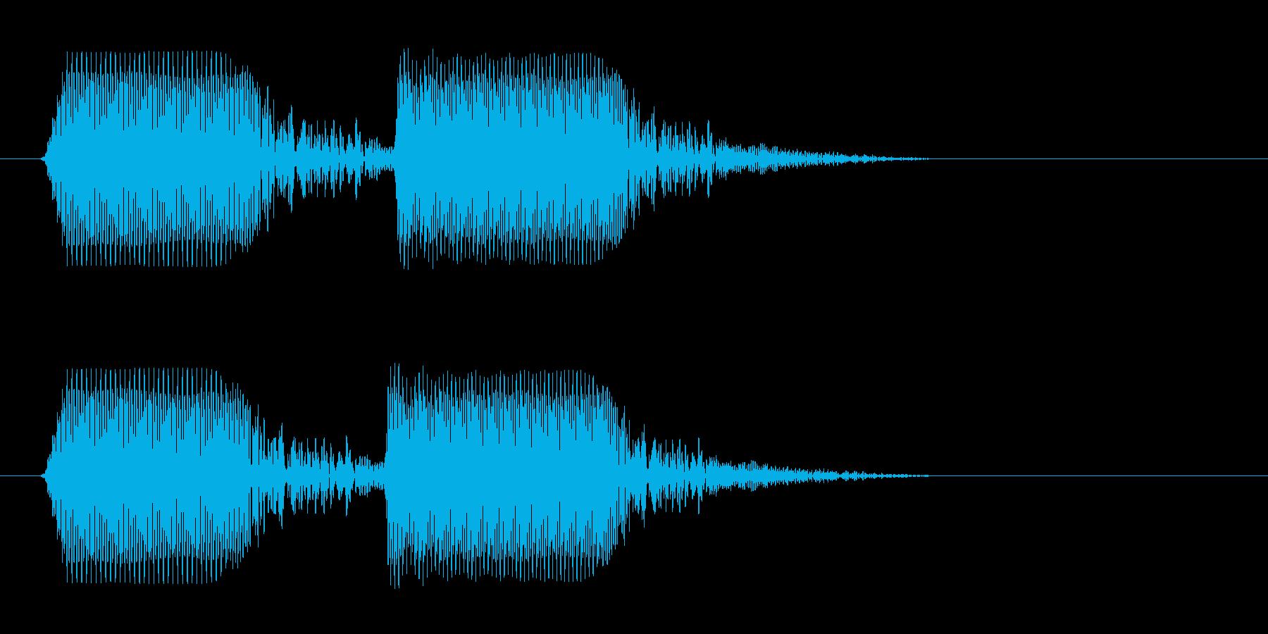 プペッ(高い音短め)の再生済みの波形
