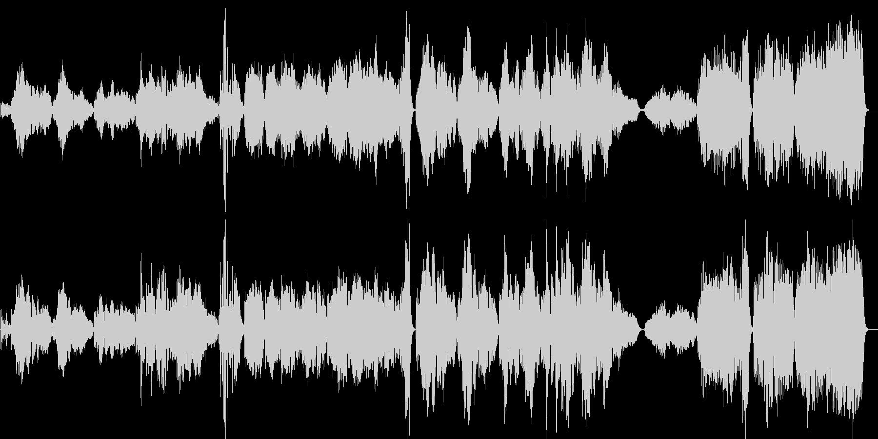 ハチャトゥリアン風のオーケストラワルツの未再生の波形