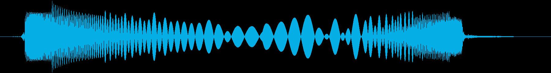 スイッチを押すの再生済みの波形