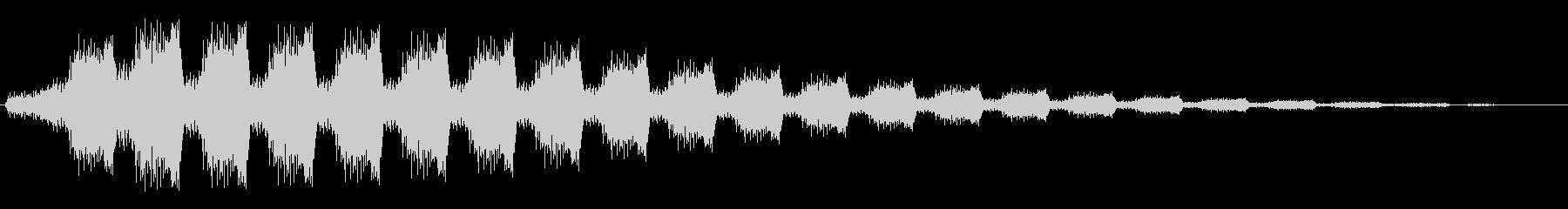 シュワワン(電波系)の未再生の波形