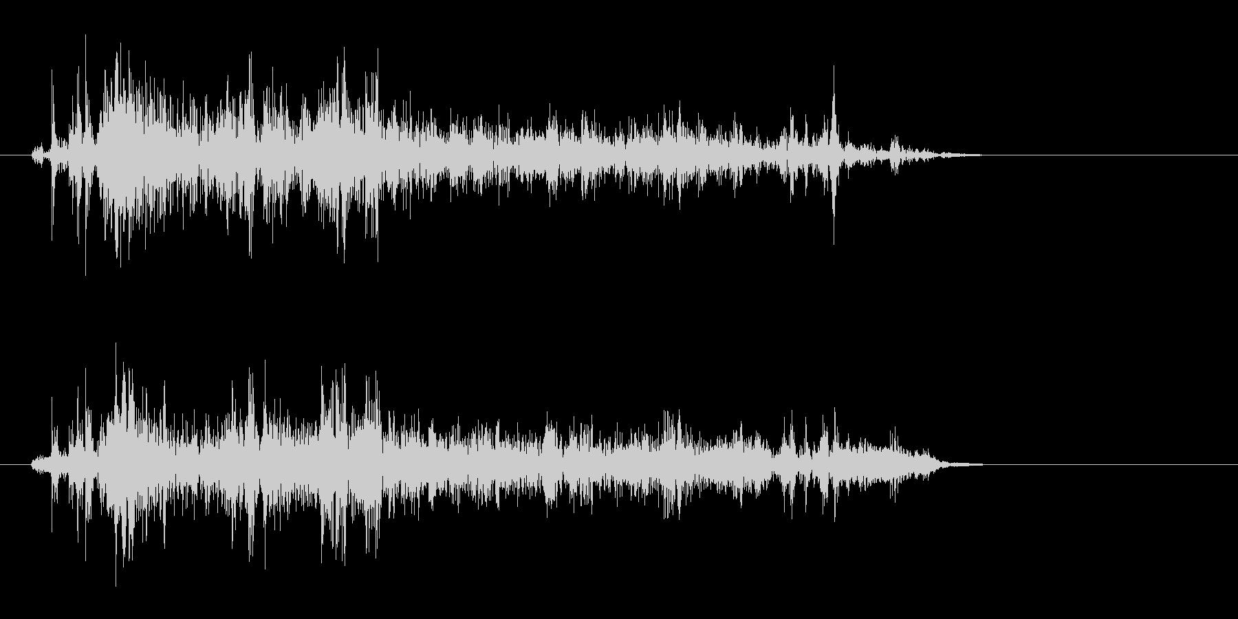ガサーッ(物音)シンプルの未再生の波形