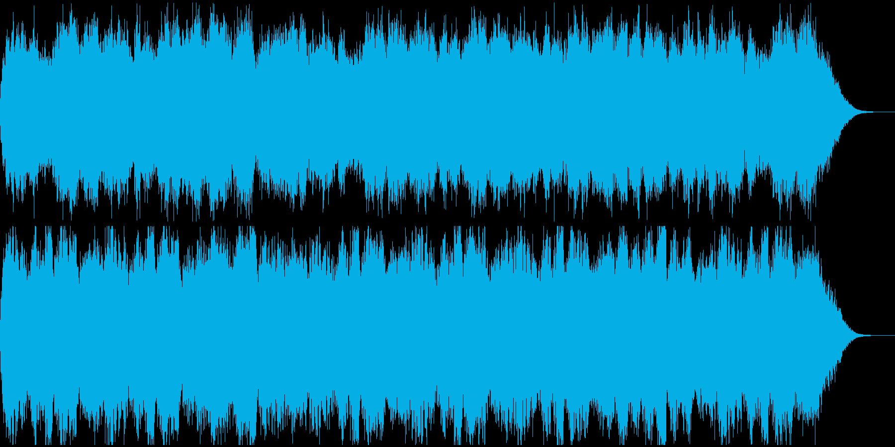 神秘的で幻想的の再生済みの波形
