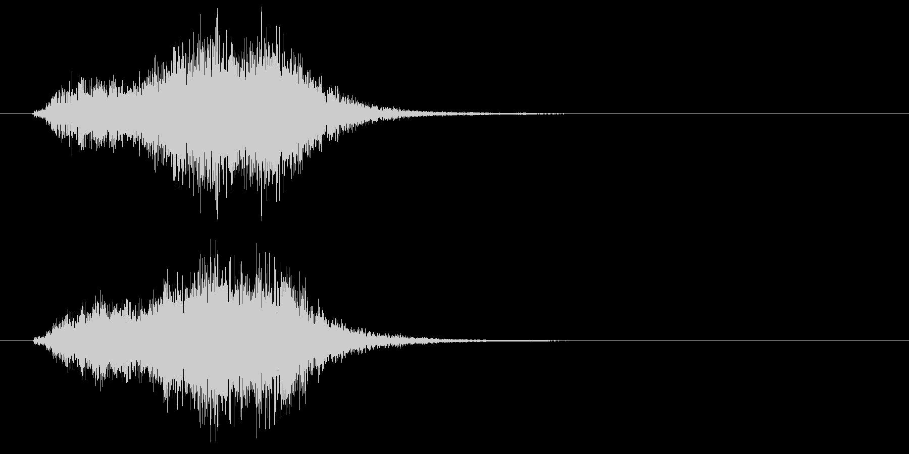 チュウウーン(通り抜ける系)の未再生の波形