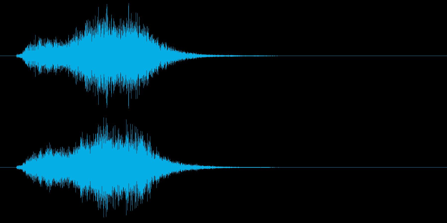 チュウウーン(通り抜ける系)の再生済みの波形