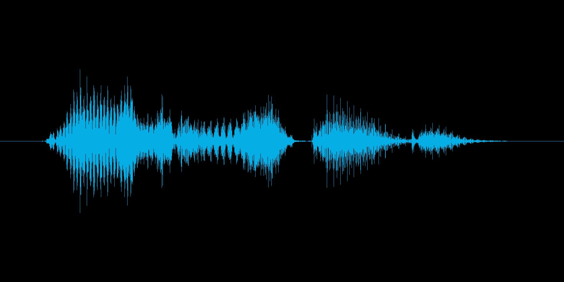 ロボット声 「ミッションスタート」の再生済みの波形