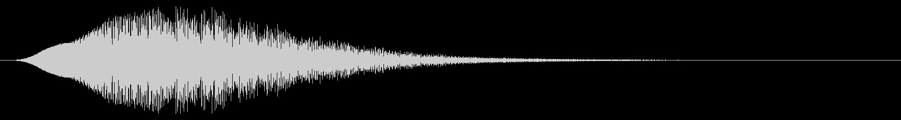 キラキラ/かわいい/決定音の未再生の波形