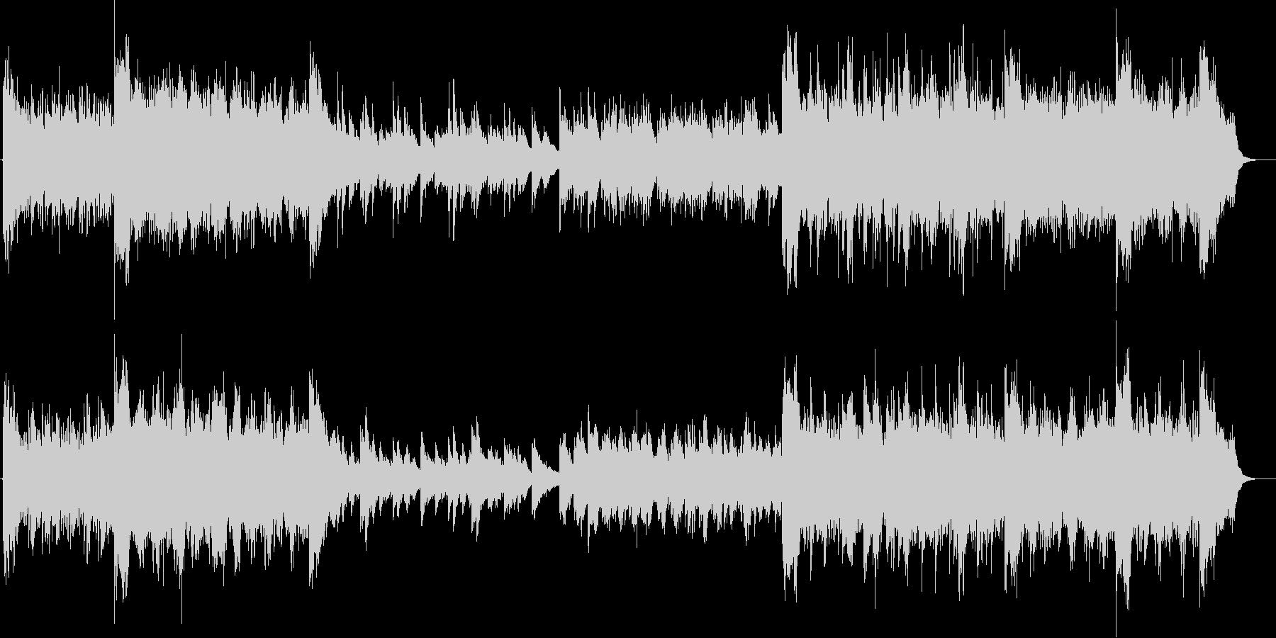 切ないピアノメロディーが印象的なバラードの未再生の波形