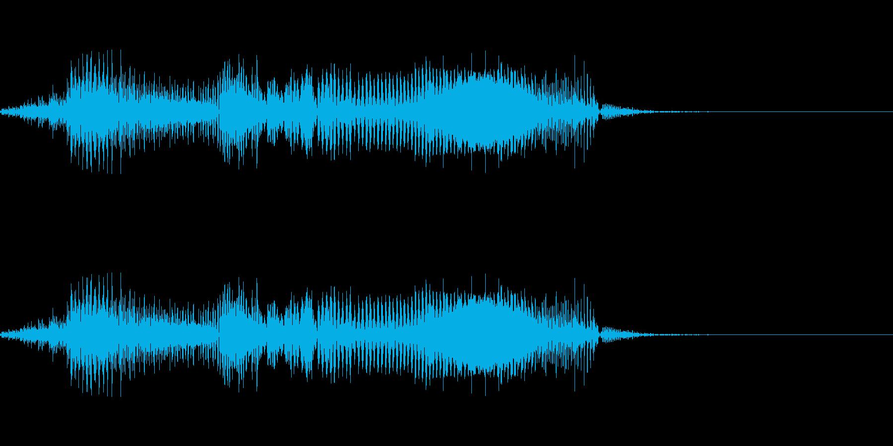 ぐわあっ!の再生済みの波形