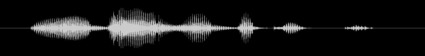 オーバーヘッドキックの未再生の波形