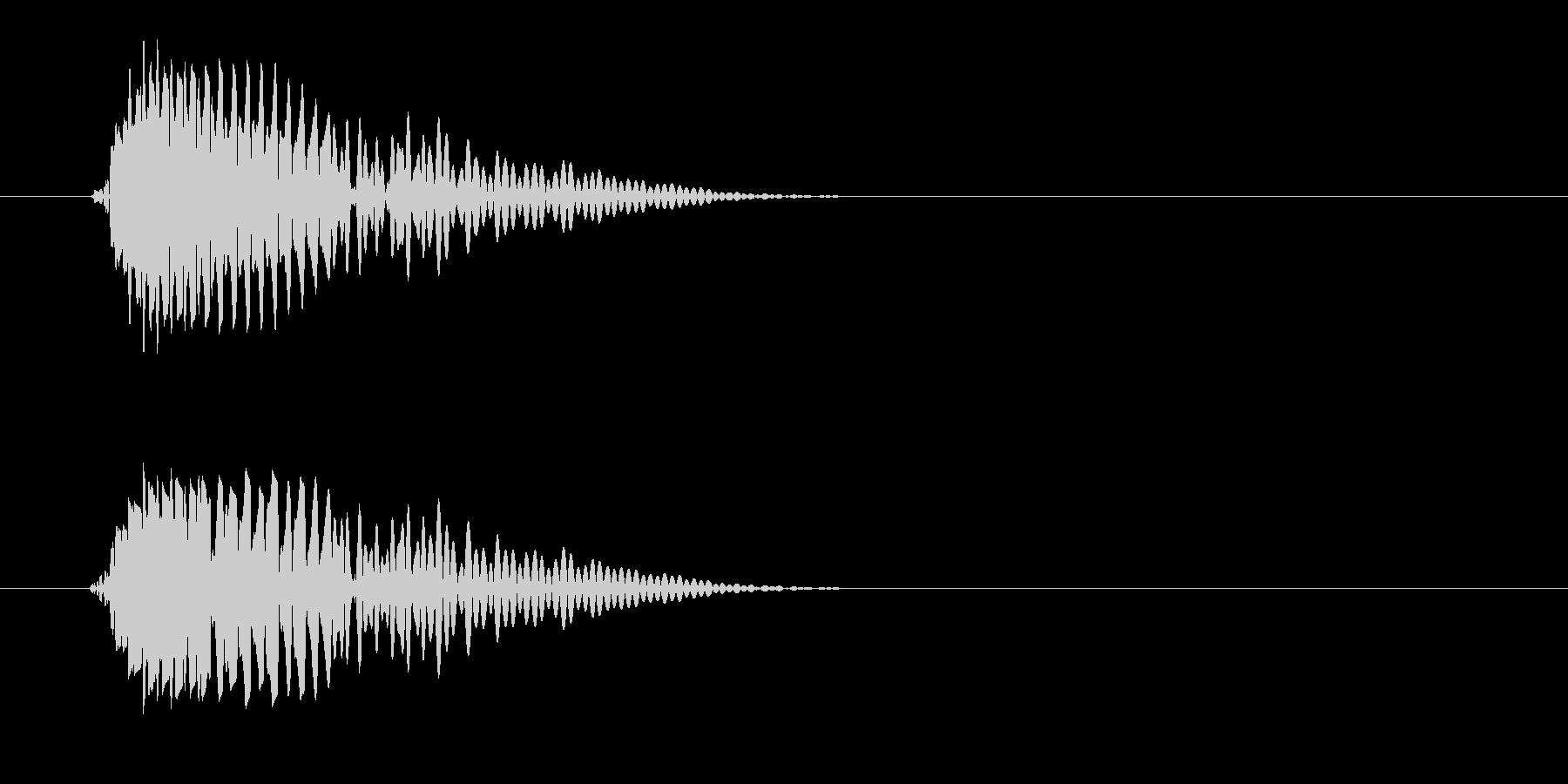 ポヨン(短い・かわいい音)の未再生の波形