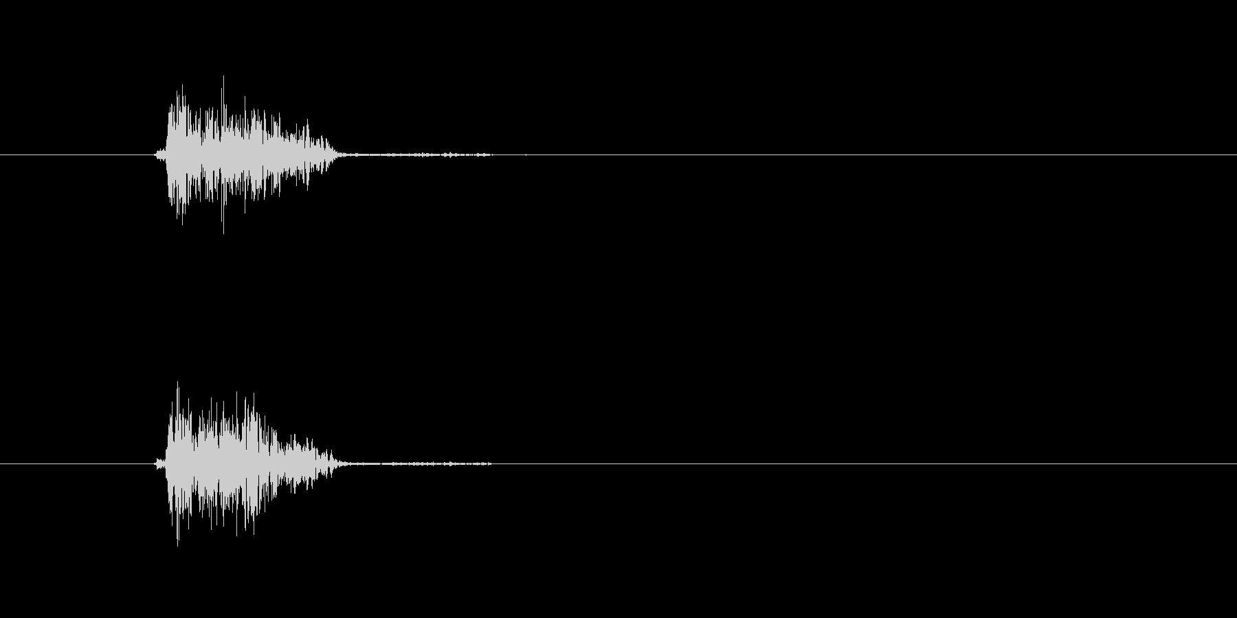 バーン(勢いある音)の未再生の波形