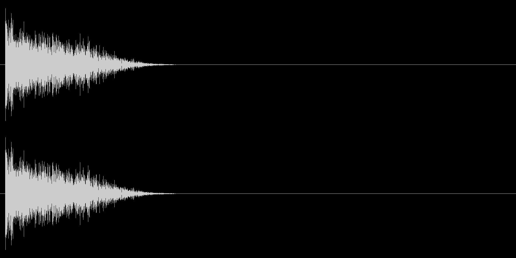 バーン(撃破/消滅/倒す)の未再生の波形