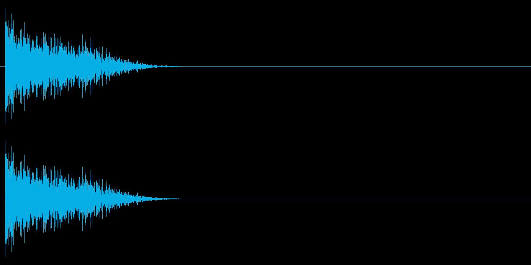 バーン(撃破/消滅/倒す)の再生済みの波形