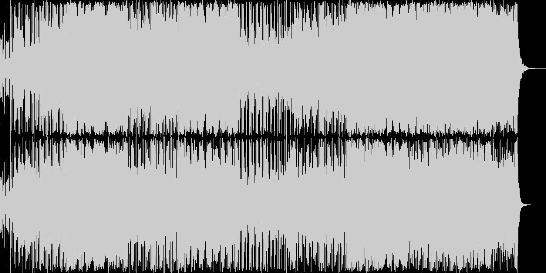 イントロがカッコイイロック曲の未再生の波形