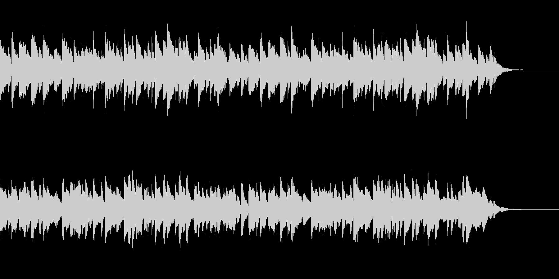 日常的なほのぼのコミカル曲の未再生の波形