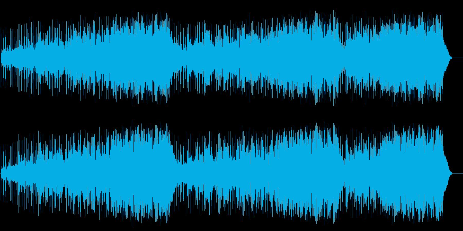 恋人達のアダルトなフュージョンの再生済みの波形