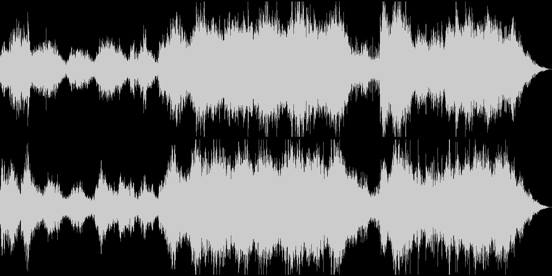 スペーシーなアンビエント音楽の未再生の波形