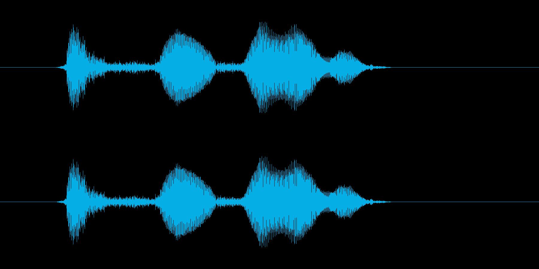 いひひの再生済みの波形