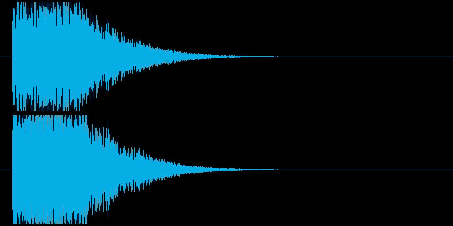 少し光り系インパクトの再生済みの波形