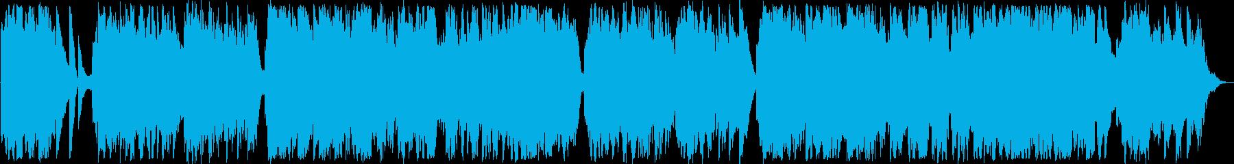 バイオリンとピアノのバラードの再生済みの波形