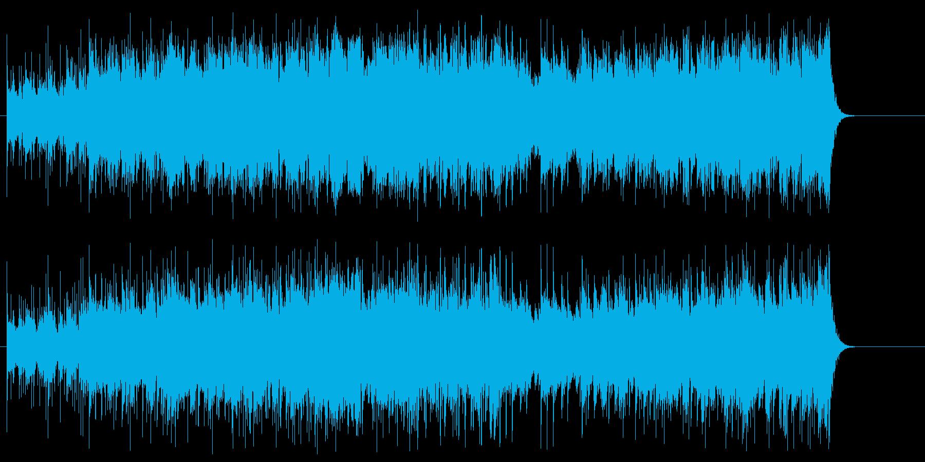報道向けフュージョン/ロックの再生済みの波形
