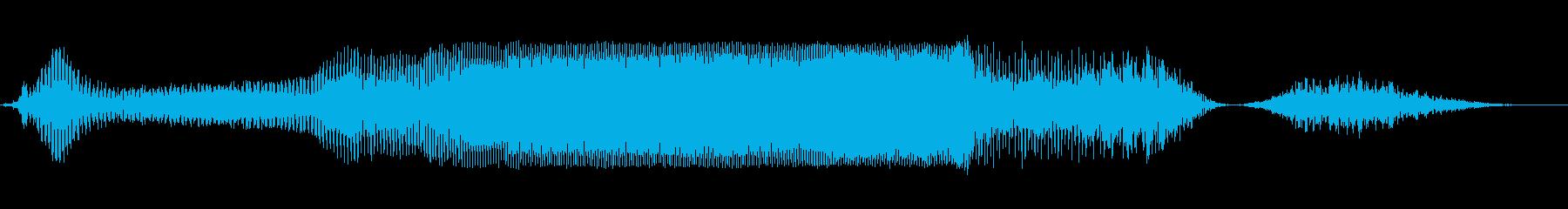 おぉ…!の再生済みの波形