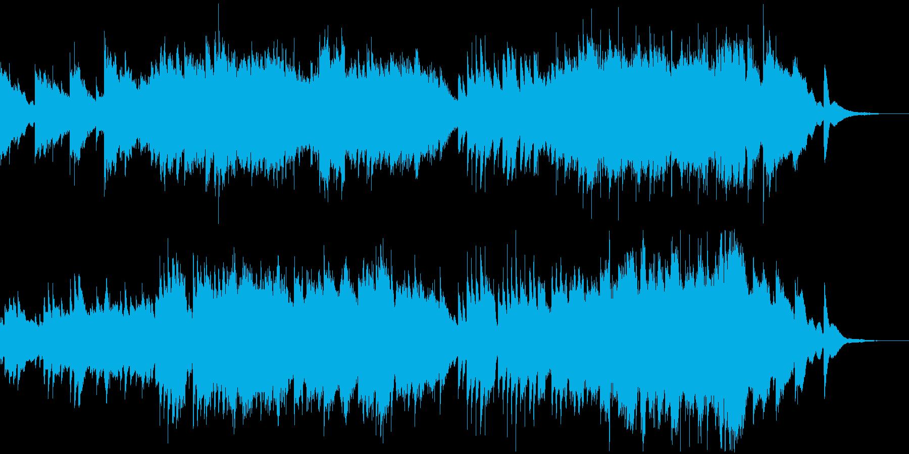 叙情的なバラード調の楽曲です。ピアノと…の再生済みの波形