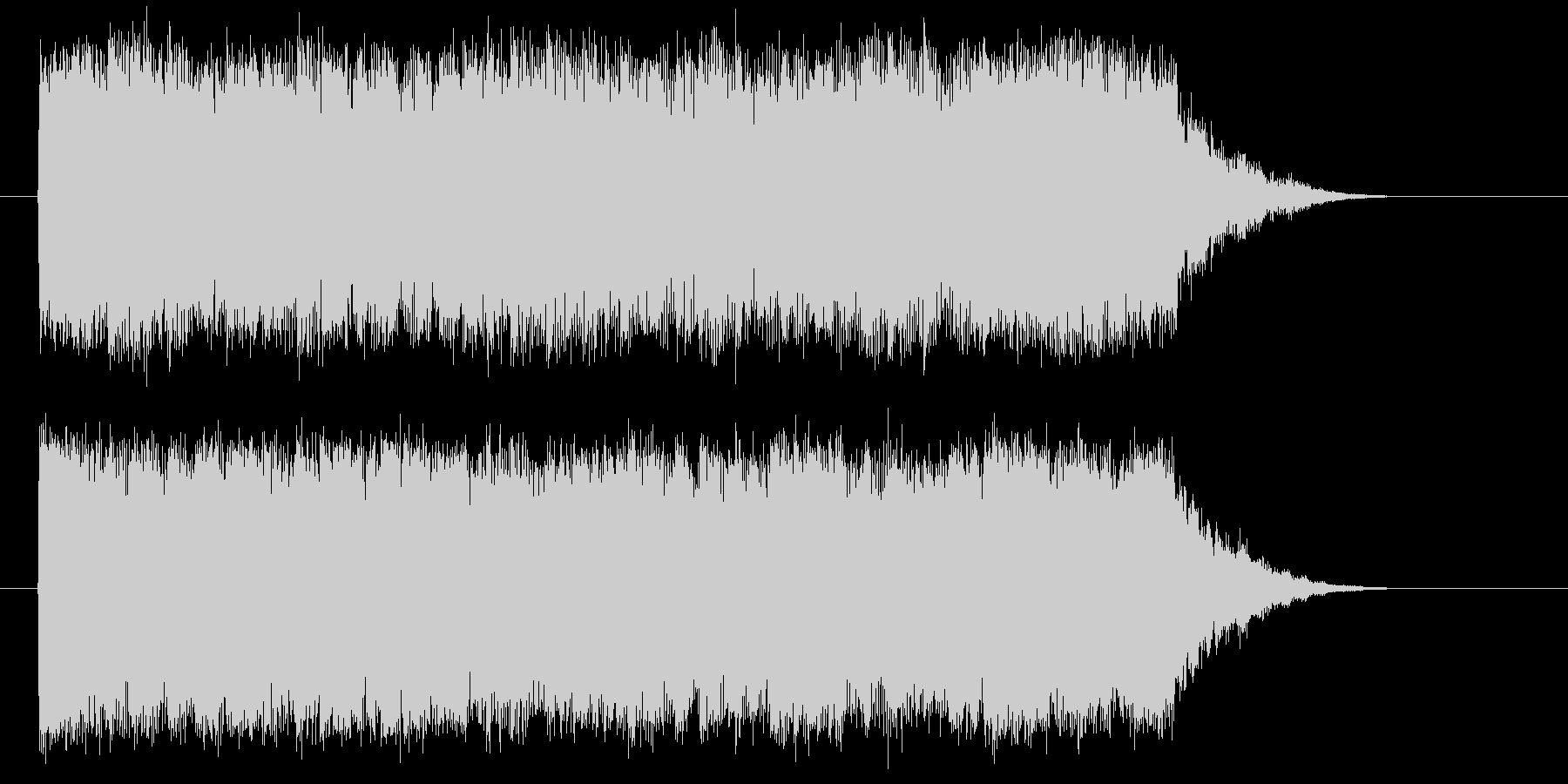 壮大なヒーリングサウンドの未再生の波形