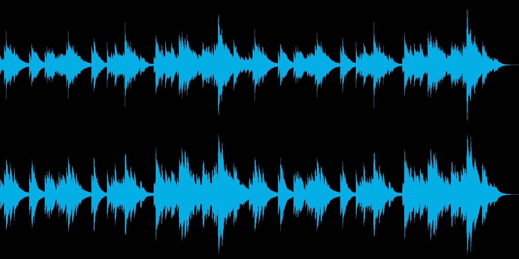 ソロ・ピアノ曲の再生済みの波形