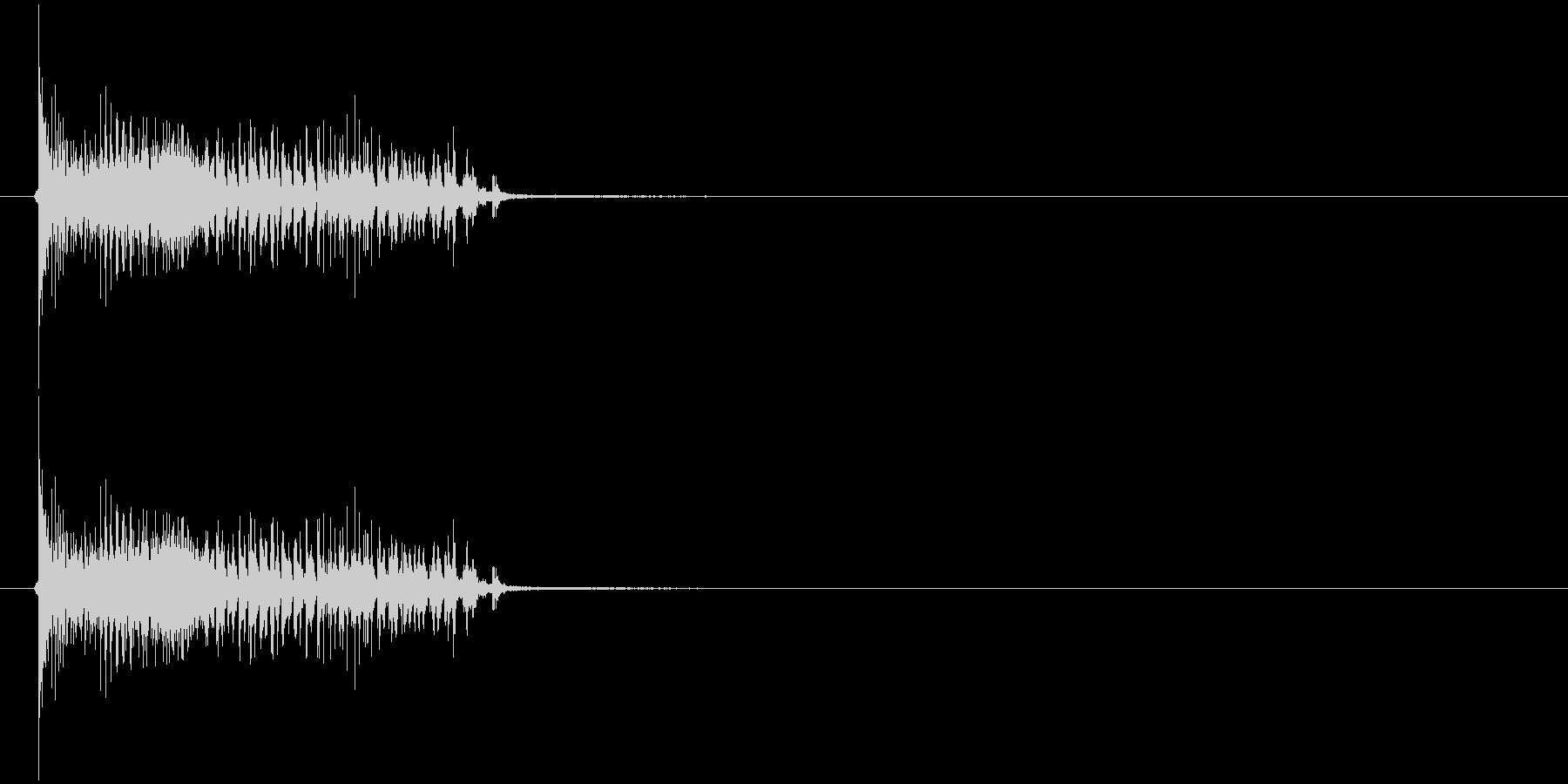 リップベース(ボー)の未再生の波形